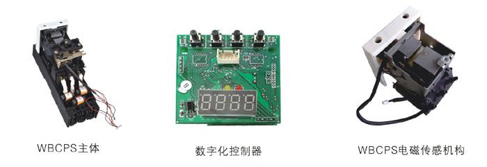 三极电机驱动电路