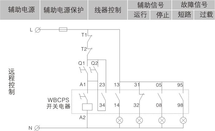 电路 电路图 电子 户型 户型图 平面图 原理图 700_426